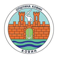Општина Ковин